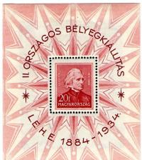 Colnect-3749-131-2nd-Stamp-Exhibition-Ferenc-Liszt.jpg