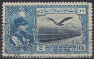 Colnect-1016-999-Rez%C4%81-Sh%C4%81h-Pahlavi-eagle-in-front-of-Alborz-mountains.jpg