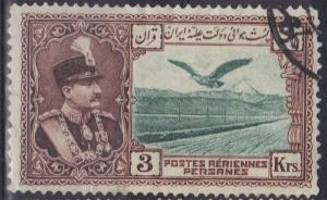 Colnect-1017-002-Rez%C4%81-Sh%C4%81h-Pahlavi-eagle-in-front-of-Alborz-mountains.jpg