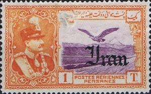 Colnect-1741-832-Rez%C4%81-Sh%C4%81h-Pahlavi-eagle-in-front-of-Alborz-mountains.jpg