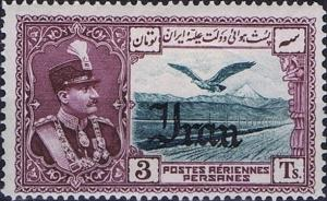 Colnect-1741-834-Rez%C4%81-Sh%C4%81h-Pahlavi-eagle-in-front-of-Alborz-mountains.jpg