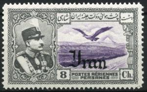 Colnect-1784-650-Rez%C4%81-Sh%C4%81h-Pahlavi-eagle-in-front-of-Alborz-mountains.jpg