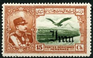 Colnect-1784-653-Rez%C4%81-Sh%C4%81h-Pahlavi-eagle-in-front-of-Alborz-mountains.jpg