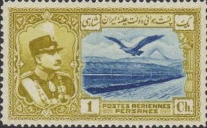 Colnect-2028-157-Rez%C4%81-Sh%C4%81h-Pahlavi-eagle-in-front-of-Alborz-mountains.jpg