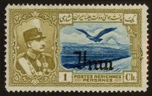 Colnect-3600-357-Rez%C4%81-Sh%C4%81h-Pahlavi-eagle-in-front-of-Alborz-mountains.jpg