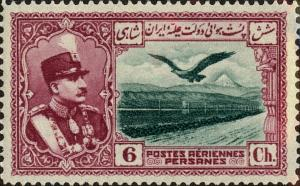 Colnect-3805-426-Rez%C4%81-Sh%C4%81h-Pahlavi-eagle-in-front-of-Alborz-mountains.jpg