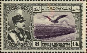 Colnect-3805-427-Rez%C4%81-Sh%C4%81h-Pahlavi-eagle-in-front-of-Alborz-mountains.jpg