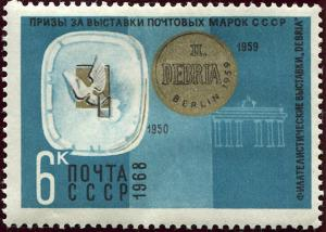 Colnect-4554-005-Prizes-of-Stamp-Exhibition-in-Berlin-1950-1959.jpg