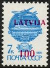 Colnect-2572-384-Definitive-from-USSR-with-overprint.jpg