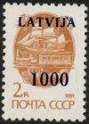 Colnect-2572-398-Definitive-from-USSR-with-overprint.jpg