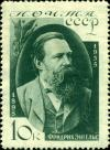 Colnect-3216-813-Portrait-of-Friedrich-Engels-1820-1895.jpg