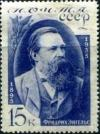 Colnect-3216-814-Portrait-of-Friedrich-Engels-1820-1895.jpg