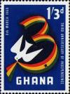 Colnect-463-813-Ghana-Flag-Forming--3--and-Swallow.jpg