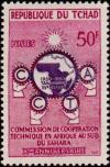 Colnect-894-190-10th-anniv-Commission-for-Technical-Cooperation-in-Africa.jpg