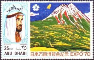 Colnect-723-947-Sheikh-Zaid-and-Mt-Fuji-painting-by-Takeshi-Hayashi.jpg