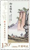 Colnect-4945-888--quot-Looking-up-at-High-Mountains-quot--by-Feng-Zikai.jpg
