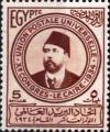 Colnect-1281-683-Khedive-Ismail-Pasha-1830-1895.jpg