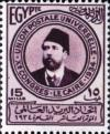 Colnect-1281-936-Khedive-Ismail-Pasha-1830-1895.jpg