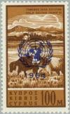 Colnect-170-777-Overprint-in-blue-with-UN-Emblem.jpg