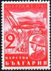 Colnect-3189-311-Tsar-Boris-III-in-Helmet-and-Bulgarian-Flags.jpg