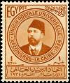 Colnect-3914-936-Khedive-Ismail-Pasha-1830-1895.jpg