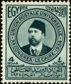 Colnect-3914-938-Khedive-Ismail-Pasha-1830-1895.jpg