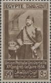 Colnect-4547-053-Khedive-Ismail-Pasha-1830-1895.jpg