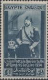 Colnect-4547-054-Khedive-Ismail-Pasha-1830-1895.jpg