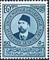 Colnect-4562-997-Khedive-Ismail-Pasha-1830-1895.jpg