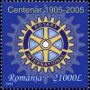 Colnect-5242-053-Rotary-International-Emblem.jpg