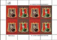 Colnect-1539-670-King-Zog-I-of-Albania-1895-1924.jpg
