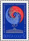 Colnect-194-686-20th-Anniversary-of-Joint-Nuclear-Research-Institute.jpg