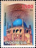 Colnect-1587-543-Indonesia-Iran-Joint-Issue---Solyanieh-Dome.jpg