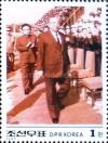 Colnect-2503-518-Kim-Il-Sung-and-Kim-Jong-Il-at-military-review.jpg