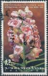 Colnect-3332-321-International-letter-week-Flowering-Trees.jpg