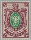 Colnect-158-811-Russian-designs-m-89-First-letterpress-issue.jpg