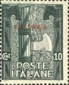 Colnect-1641-926-Rome-Marche-Overprinted.jpg
