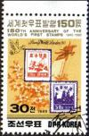 Colnect-1038-113-First-North-Korean-stamps.jpg
