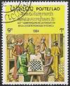 Colnect-1254-513-60st-Anniv-of-World-Chess-Federation.jpg