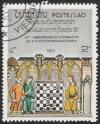 Colnect-1254-515-60st-Anniv-of-World-Chess-Federation.jpg