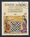 Colnect-1254-516-60st-Anniv-of-World-Chess-Federation.jpg