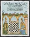 Colnect-1254-517-60st-Anniv-of-World-Chess-Federation.jpg