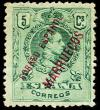 Colnect-1332-145-Stamps-of-spain-Overprinted.jpg
