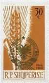Colnect-1408-268-%E2%80%ADArms-of-Republic-and-Wheat.jpg