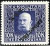 Colnect-1829-790-Overprint-on-Bosnia-military-stamp.jpg