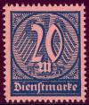 Colnect-2607-935-Official-Stamp.jpg