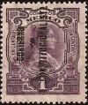 Colnect-2800-770-Ovprnt-On-Stamps-Of-1910wmk.jpg