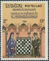 Colnect-2862-400-60st-Anniv-of-World-Chess-Federation.jpg