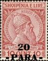 Colnect-3907-386-Skanderbeg-issue-overprinted-with-Turkish-Value.jpg