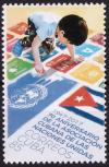 Colnect-4411-710-70th-Anniversary-of-Cuban-Association-of-the-UN.jpg